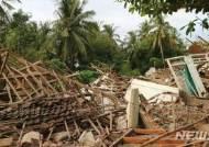 인도네시아 동부 사움라키서 규모 5.0 지진 발생