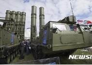 """러시아 """"시리아에 새 S-300 미사일 요격시스템 공급"""""""