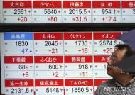 아시아 증시, FOMC·트럼프 무역공세에도 동반 상승