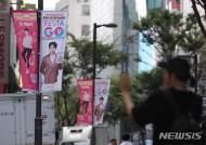 """윤한홍 """"추석 직후 '2018 코리아세일페스타' 효과 의문"""""""