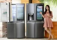 LG전자, 프리미엄 냉장고 라인업에 '노크온 매직스페이스' 확대 적용