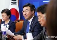 민주당 대미특사단 단장 추미애…10월1일 방미 예정