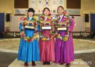 'IBK기업은행 2018 추석장사씨름대회' 여자부 2부 체급별 장사