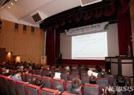 NH證, 멕시코·러시아·브라질채권 무료 투자설명회 개최