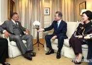 인권운동가 제시 잭슨 목사 만난 문재인 대통령