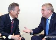 환담하는 문재인 대통령과 토마스 바흐 IOC 위원장