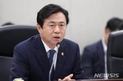 """[종합]김영춘 """"서해남북공동어로, 유엔 제재대상 아닐 수 있다"""""""