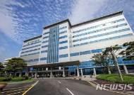 '임금협상 난항' 울산대병원 노조, 파업 찬반투표 실시