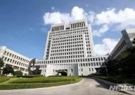 '검사·변호사 경력' 36명 신임 법관 임용 예정