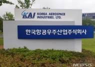 KAI, 美 공군 고등훈련기 사업 보잉에 밀려 수주 실패