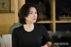 이영애, 쌍둥이자녀와 함께한 '가로채널' 출연료 전액기부