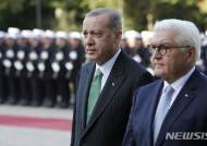"""에르도안 """"시리아 사태 논의 4자회담 이스탄불 개최"""""""