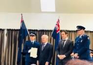 탁구 꿈나무였던 한국인 청년 뉴질랜드 경찰관 임용 '화제'