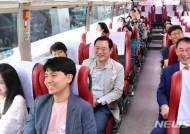 광주 시티투어버스 운행