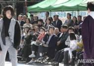고교패션 컨테스트 수상작품 사진찍는 디자이너 이상봉