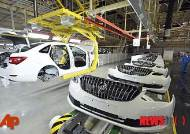 GM, 중국서 자동차 330만대 리콜…서스펜션 결함