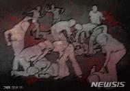 충북 최근 6년간 조폭 366명 검거…성매매·마약 등