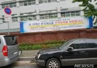 중구, 소규모 음식점 주변·소형화물차 주차단속 완화