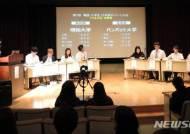 한밭대 일본어과 '일본어디베이트' 서울대회 2위