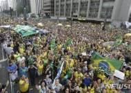 브라질 대선 1주 앞두고 극우파 보우소나루 지지 시위