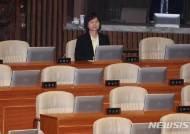 [전문]이정미 정의당 대표 연설문