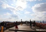 """기상청 """"9월 날씨 기온 변화 컸다…강수량도 많아"""""""