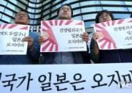 전범국가 일본은 오지말라
