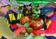 광주, 김치 세계화-상품화 '승부수'…산업화는 '가시밭길'