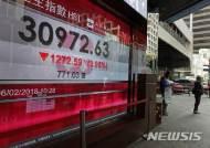 [올댓차이나] 홍콩 증시, 미중갈등 속 하락 마감…항셍지수 2.4%↓