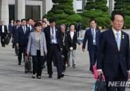 문재인정부 교육계 홀대 논란…예산 삭감·교육계 목소리 무시
