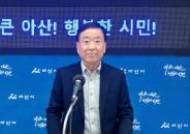 아산시, 온양온천역 등에 '보건 무인민원발급기' 운영
