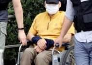 공무원 살해한 봉화 엽총난사범 국민참여재판 신청