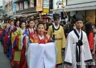 10월 6~10일, 여기로 가자···전통문화축제 '인사동 박람회'