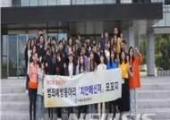 [소식]도봉서 학교전담경찰관, 중·고교 범죄예방동아리와 모꼬지