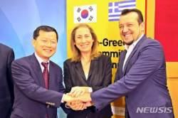 제2차 한-그리스 전자정부 협력위원회