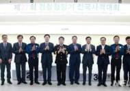 제 27회 경찰청장기 전국 사격대회