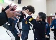 경찰청장기 전국 사격대회