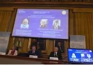 [종합2보]'레이저 혁신' 美·佛·加 연구자 노벨 물리학상…55년만에 여성 수상