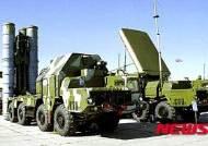 시리아, 러시아제 방공미사일 S-300 인수 실전배치 확인