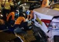 경인고속도 차량 9대 추돌… 1명 사망·4명 부상