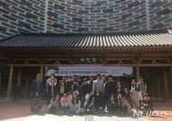 충남도립대 학생들, '탈석탄' 콘퍼런스에서 친환경 국제 흐름 공유