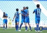 [종합]울산·대구·전남 FA컵 4강행…K리그1 클럽들 모두 생존
