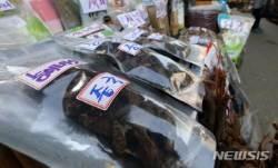 서울시내 유통식품에서 방사능 물질 세슘 검출