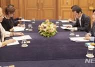 김은경 환경부장관, 잉거 앤더슨 IUCN 사무총장과 양자회담
