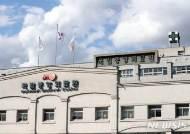 국립중앙료원 직원들 독감백신 공동구매 후 재판매·불법투약