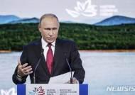 푸틴, 연금개혁 강행…男 65세·女 60세부터 연금 받아