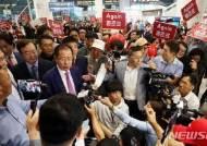 """홍준표 """"이완용 비유하더니…한미FTA 불리하게 재협상"""""""