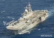美해군, 중국 경고용 대규모 해상훈련 계획 중…11월에 집중 전개