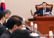 손동연·이해진·담철곤…대기업 총수 국감 증인 출석