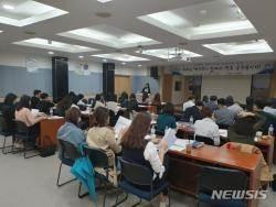 [하동소식]군, 새내기 공무원 역량강화 교육 등